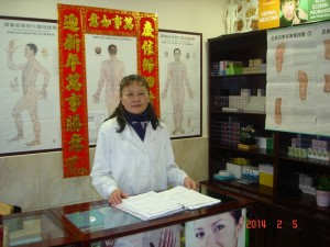 Herbs & Acupuncture Sligo